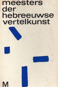 Meesters der Hebreeuwse vertelkunst-J. Melkman