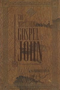 The miraculous Gospel of John with commentary by Jim Hockaday-1893301230-9781893301238