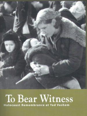 To Bear Witness-Holocaust Remembrance at Yad Vashem-9653082485