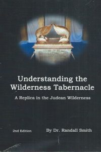 Understanding the Wilderness Tabernacle-a replica in the Judean wilderness-Dr. Randall Smith