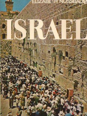Israel-Elizabeth Nussbaum