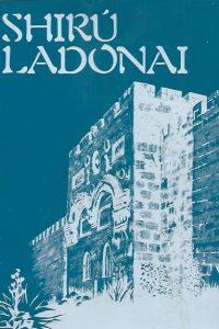 Shiru Ladonai, Liedersammlung fr Israelfreunde-Gerhardt Ziegler-3775105050 9783775105057