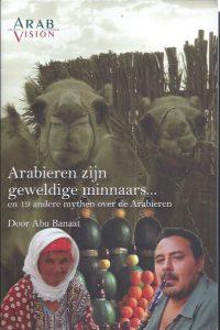 Arabieren zijn geweldige minnaars-Abu Banaat-Arab Vision