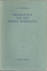 Grammatica van het bijbels Hebreeuws-J.P. Lettinga-8e druk