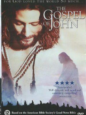 The Gospel Of John-8716777057438