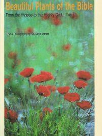 Beautiful Plants of the Bible-David Darom-9789652800671