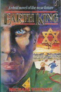 Earth King-Michael Youssef-1854240048-9781854240040
