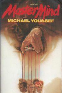 Mastermind-Michael Youssef-0891075313-9780891075318