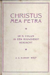 Christus mea petra-A.G. Barkey Wolf
