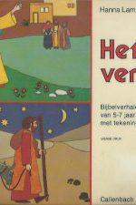 Het kerstverhaal-Hanna Lam-Aline van der Heide-9026641141