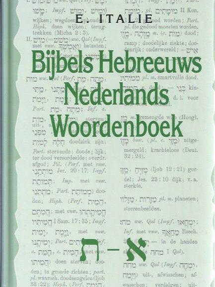 Bijbels Hebreeuws Nederlands woordenboek-E. Italie-9080232513-9789080232518
