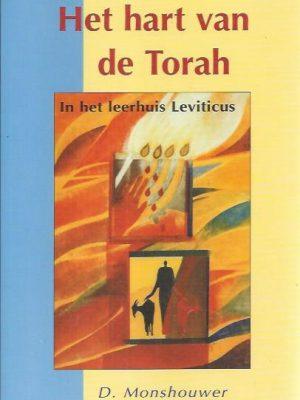 Het hart van de Torah-D. Monschouwer-902427964X-9789024279647