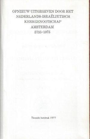 Nederlandsche vertaling van den Pentateuch_P1