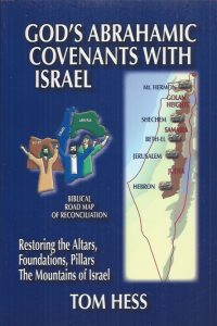 God's Abrahamic covenants with Israel-Tom Hess-9789657193051