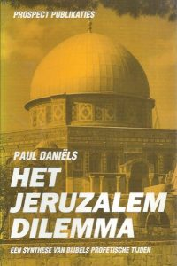 Het Jeruzalem dilemma-Paul Daniels-9075186010-9789075186017