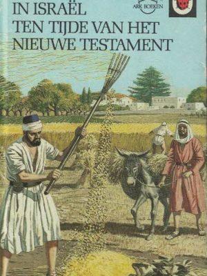 Het leven in Israël-M.W. Ansems-Heiderich-9033822288