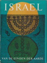 Israel, Van de einden der aarde-Genootschap Nederland-Israel