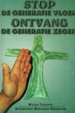 Stop de generatie vloek ontvang de generatie zegen-Willem Tetelepta-9080336645