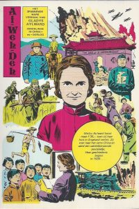 Ai-Weh-Deh, het spannende ware verhaal van Gladys Aylward-VtVHS