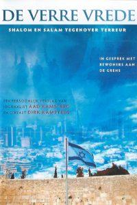 De verre vrede, Shalom en Salam tegenover terreur DVD