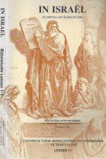 In Israel, schriftelijke Bijbelstudie-Jeruzalem Bijbel Centrum, 2e druk 1990