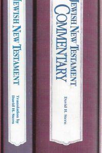 Jewish New Testament and Jewish New Testament commentary by David H. Stern-in Box