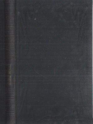 Siddur Sefat Emet-Daily Prayers with English Instructions-Lehrberger, 1931