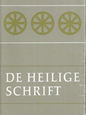 De Heilige Schrift-Petrus Canisiusvertaling-6e druk 1967