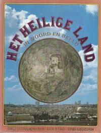 Het Heilige Land in woord en beeld-Sami Awwad-1993