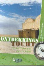 Ontdekkingstocht-Ro Willoughby-9032390619-9789032390617