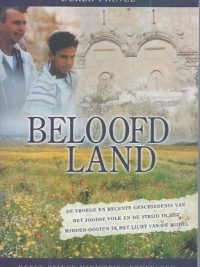 Beloofd land-Derek Prince-9075185464-9789075185461