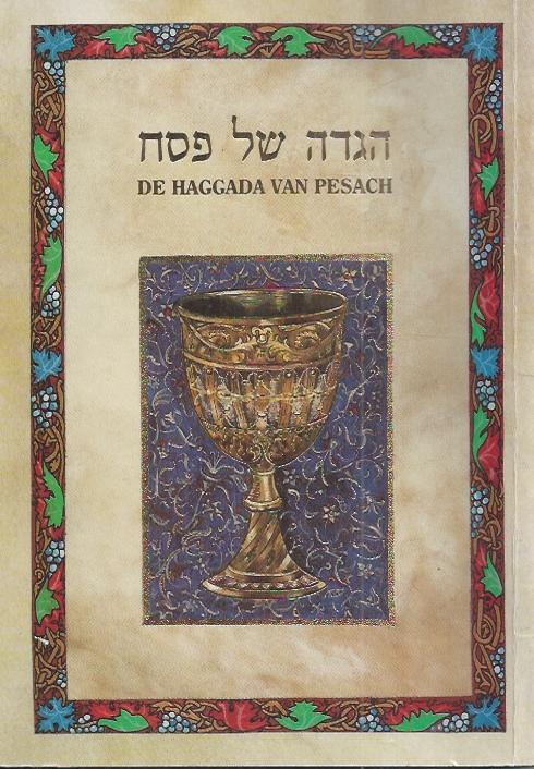 De Haggada van Pesach-Haggada shel Pesach-Herzlia Palphot