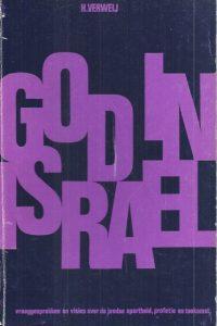 God in Israel-Huib Verweij-9060642112