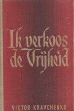 Ik verkoos de Vrijheid-Victor Kravchenko-2e druk 1948