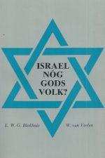 Israel nog Gods volk-W.G. Blokhuis, W. van Veelen-9067770175