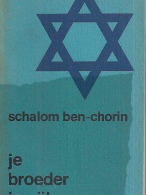 Je broeder Israel-Schalom Ben-Chorin