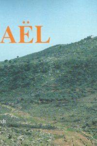 Ook dit is Israel, Samaria - Judea-Karel R. van Oordt-Pee Koelewijn-9029712279