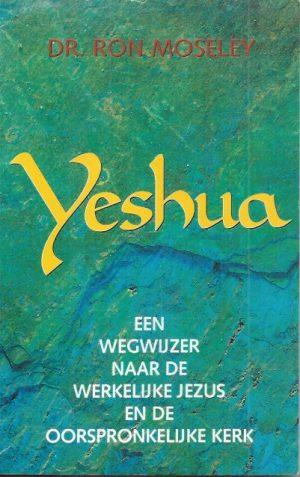 Yeshua-Ron Moseley-9075226322
