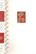 Het Grote Voorleesboek-W.G. van de Hulst-9021038005