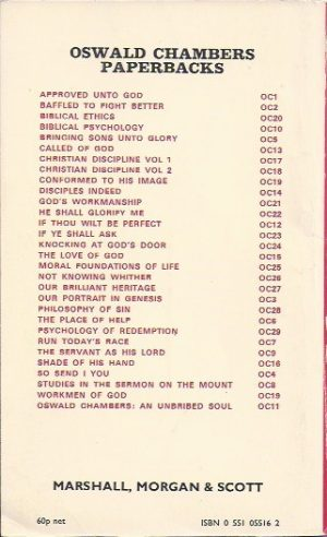 If Ye Shall Ask-Oswald Chambers-0551055162_B