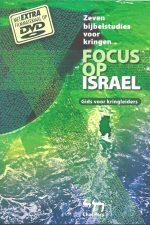 Focus op Israel-Gids voor kringleiders met DVD-Christenen voor Israel-9073632218-9789073632219