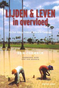 Lijden en leven in overvloed-Don Cormack-9789089210012
