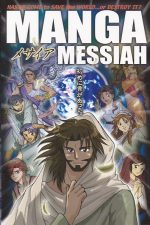 Manga Messiah-by NEXT-9781414316802
