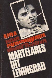 Aida Skripnikova, martelares uit Leningrad-Anne van der Bijl-9060673115