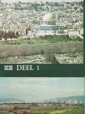 Bijbelse encyclopedie-deel 1 en 2-9024211336