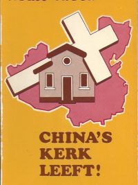 China's kerk leeft-Mary Wang