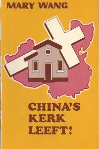 China's kerk leeft-Mary Wang
