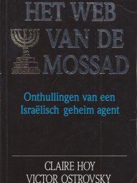 Het web van de Mossad-Claire Hoy, Victor Ostrovsky-9065904794-9789065904799
