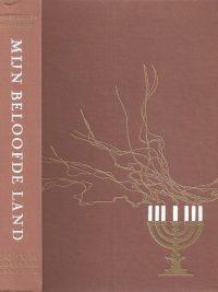 Mijn beloofde land-een vrouwenleven in Israel-Molly Lyons Bar-David