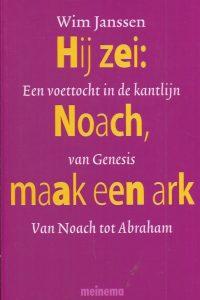 Hij zei Noach maak een ark Wim Janssen 9021136112 9789021136110